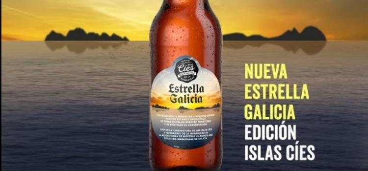 estrella-galicia-cies