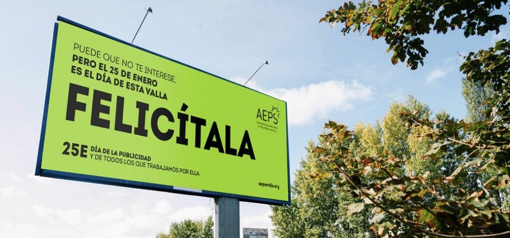 Con un homenaje a los soportes publicitarios, la Asociación de las Empresas de Publicidad en Sevilla (AEPS) ha querido honrar a San Publicito en el día del patrón.