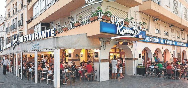 Restaurantes y cocedero Romerijo es una marca totalmente consolidada con casi 70 años de actividad y establecimientos en las provincia de Cádiz y Sevilla.