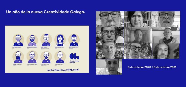 aniversario-creatividade-galega